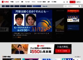 txbiz.tv-tokyo.co.jp