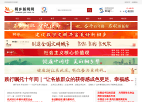 txnews.zjol.com.cn