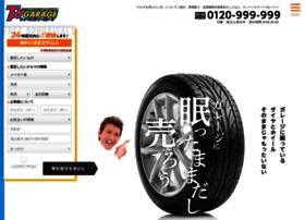txt-garage.jp