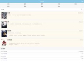 txt.zhuike.net
