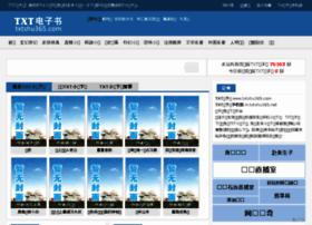 txtshu365.com