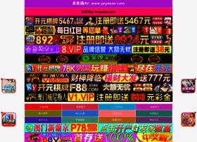 ty-xinxi.com