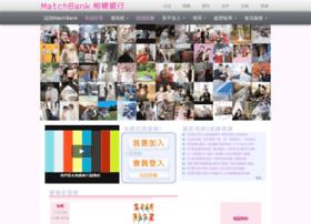 ty.matchbank.com.tw
