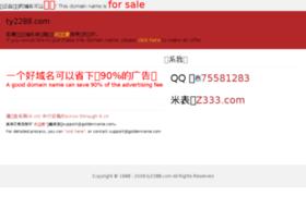 ty2288.com