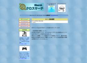 tyakata.com