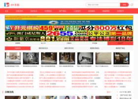 tyjrw93.com