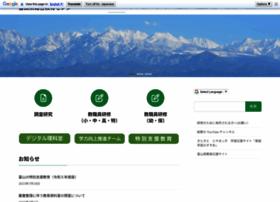 tym.ed.jp