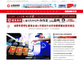 tynews.com.cn