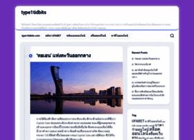 type1tidbits.com