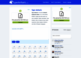 typeamharic.com