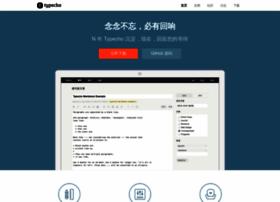 typecho.org