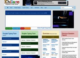 typing.khilare.com