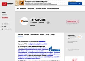 typo3.cmsmagazine.ru
