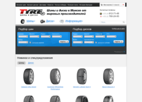 tyre.by