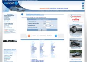 tyres.carexpert.ru