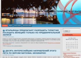 tyrik.ru