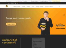 tyumen.beeline.ru