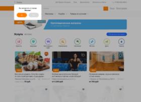 tyumen.biglion.ru