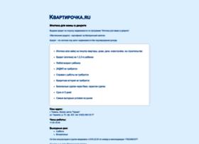 tyumen.kvartirochka.ru
