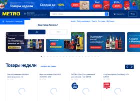 tyumen.metro-cc.ru