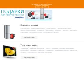 tyumen.rbt.ru
