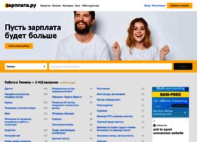 tyumen.zarplata.ru