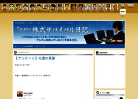 tyun.enjyuku-blog.com