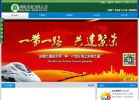 tyunzhen.com