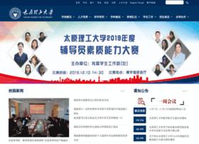 tyut.edu.cn