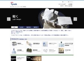 tyvek.co.jp