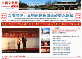 tywm.tynews.com.cn