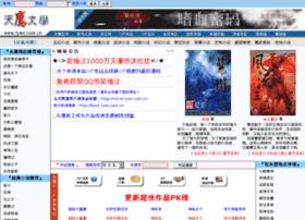 tywx.com.cn