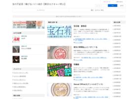 tyxun.com
