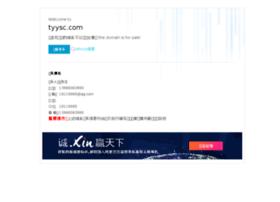 tyysc.com