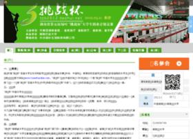 tzb2012.daohui.net