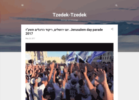 tzedek-tzedek.blogspot.co.il