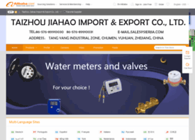 tzjiahao.en.alibaba.com