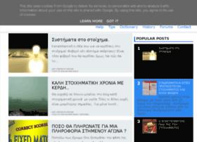 tzogosnews.blogspot.gr