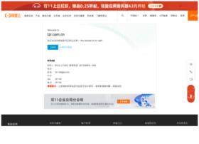 tzr.com.cn