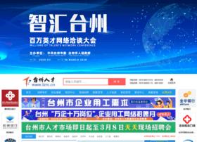 tzrc.com