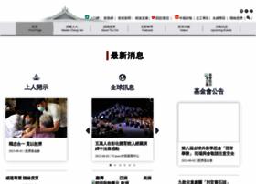 tzuchi.org.tw