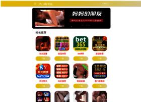 tzysjd.com