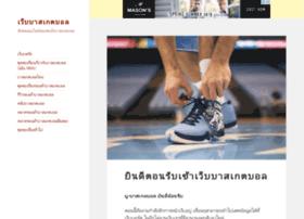 u-basketball.com