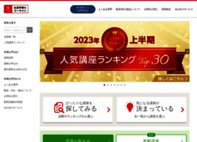 u-can.co.jp