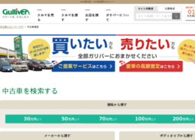 u-car.221616.com
