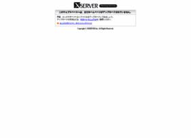 u-coop.or.jp