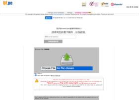 u-file.net