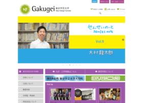 u-gakugei.ac.jp