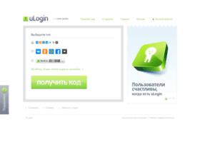 u-login.com