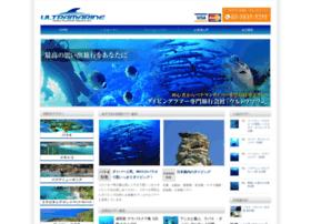 u-marine.com